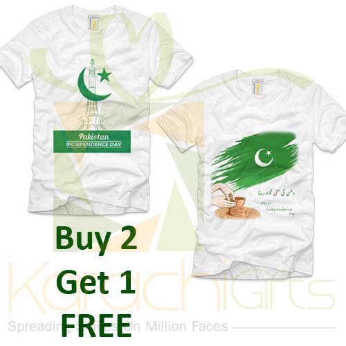 1 On 2 T-Shirt Deal