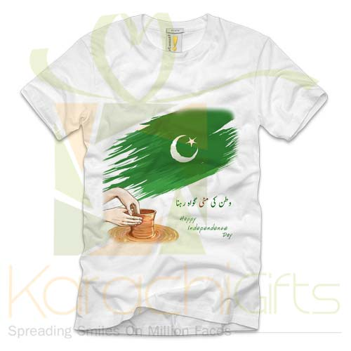 Independence Day Tshirt 01