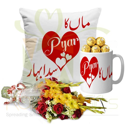 Maa Ka Pyar Cushion n Mug With Flowers