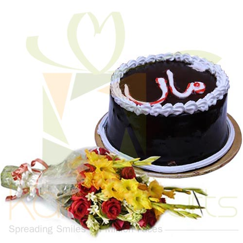 Maa Cake With Small Bouquet