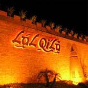 Lal Qila Dinner Arrangement (1 person)