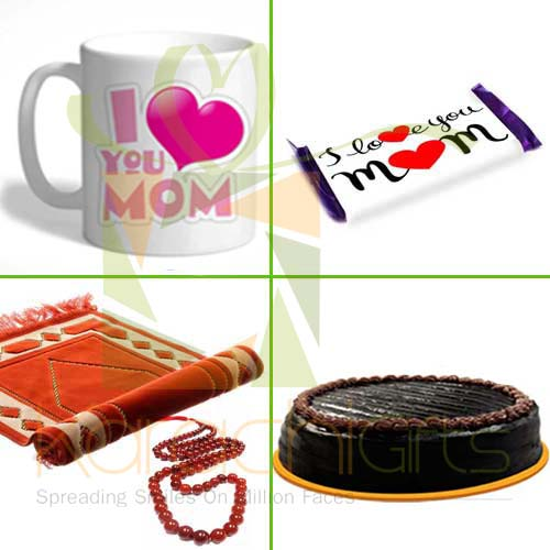 Ramadan Gifts For Mom