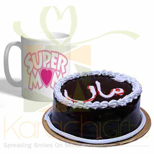 Super Mom Mug With Maa Cake