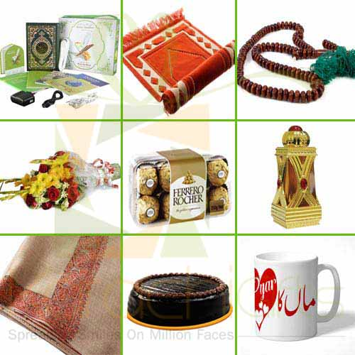 Religious Gifts For Ammi