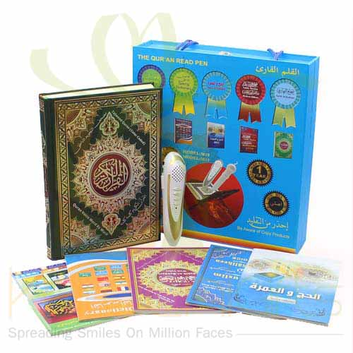 Digital Quran Reader
