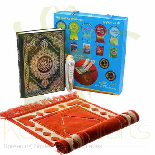 Digital Quran Reader With Ja-e-Namaz